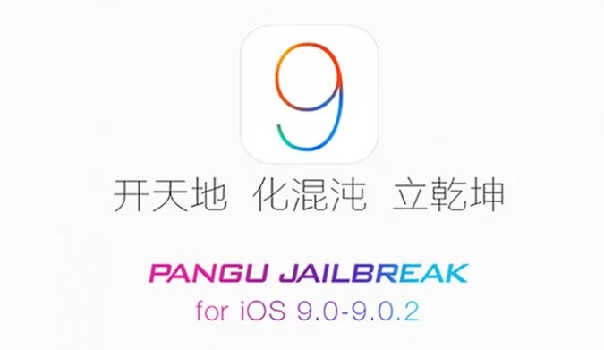 Pangu 9 jailbreak